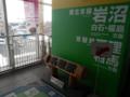 名取駅駅名標