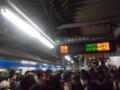 仙台駅3番線