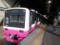 「ジェントルピンク」車両@高根木戸