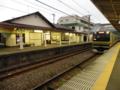 上野東京ライン宇都宮行き列車@宇佐美駅