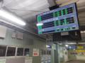 富山駅在来線跨線橋