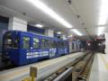 万葉線「高岡駅」