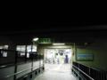 平野駅外観