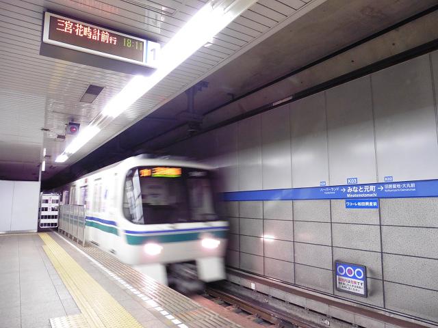 #3098 みなと元町(2016.03.12)
