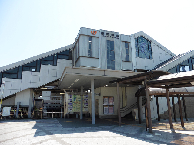 豊田町駅外観