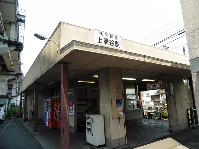 上熊谷駅外観