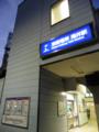 滝井駅外観