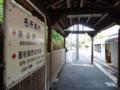 #3192 城戸南蔵院前(2017.05.19)