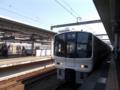 小倉行き普通列車(吉塚15:11発)