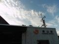 長山駅外観