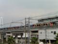 「LEGOLAND Train」@金城ふ頭
