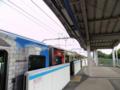 「LEGOLAND Train」@荒子川公園駅