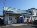 吉良吉田駅外観