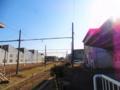 碧南駅留置線