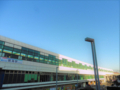 鳴海駅外観
