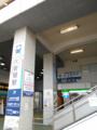 大曽根駅(名鉄)外観