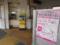 桜駅改札付近