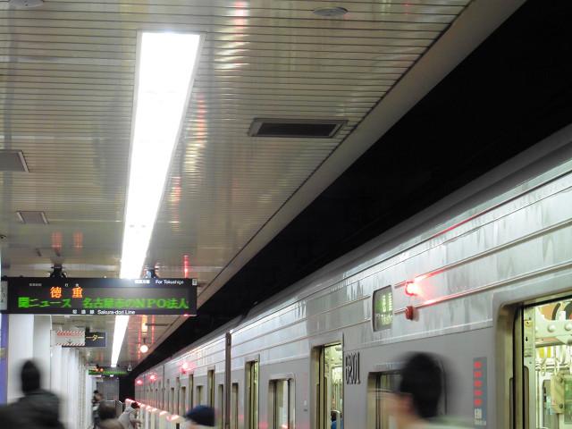 #3258 桜本町(2018.01.21)