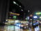 稲荷町電停(広島駅方面)