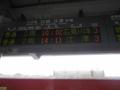 三次駅発車標(三江線)