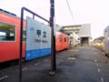 #3280 甲立(2018.03.22)