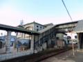 甲立駅ホームから見た駅舎