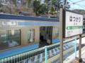 #3285 初狩(2018.03.25)
