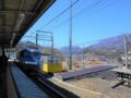 EH200-10牽引の貨物列車@初狩駅