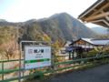 鳩ノ巣駅ホームと背景の城山