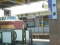 クモヤ443@福知山駅