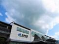 東舞鶴駅外観