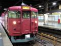 #3300 金沢(IR)(2018.06.10)