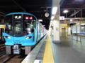 IRいしかわ鉄道521系@金沢駅