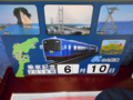 「のと里山里海号」乗車記念コーナー