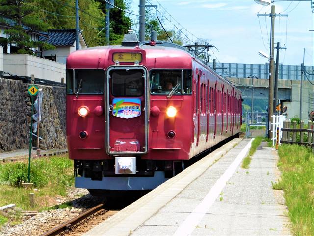 「七尾線開業120周年」記念ヘッドマーク列車(千路12:07発)