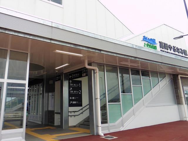 高岡やぶなみ駅外観(西側)