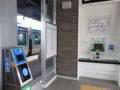 高岡やぶなみ駅改札(東側)