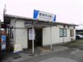 野州平川駅外観