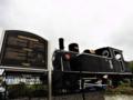5号蒸気機関車@おもちゃのまち駅東口