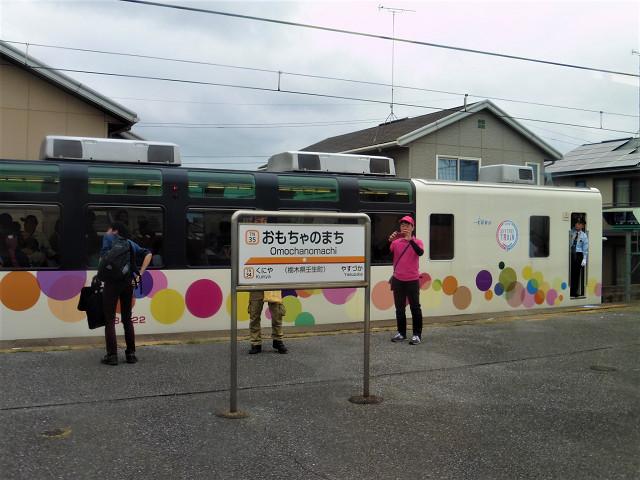 スカイツリートレイン@おもちゃのまち駅