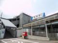 高柳駅外観(東口)