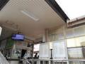 黄檗駅外観(JR)