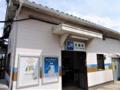 木幡駅外観(JR)