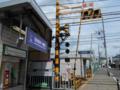 木幡駅外観(京阪)