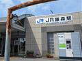 JR藤森駅外観