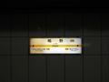 鴫野駅駅名標