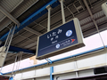 伊丹駅駅名標