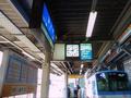 青木駅ホーム(梅田方面)