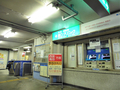青木駅改札(梅田方面)