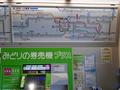 JR総持寺駅券売機周り